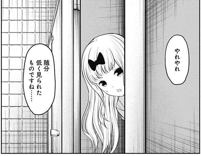 愛 髪型 早坂